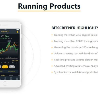 RUNNING-PRODUCTS