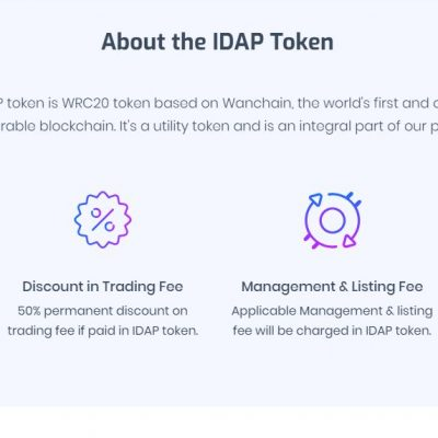 about-token